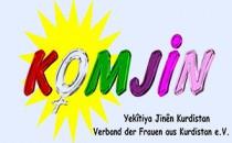 komjin3